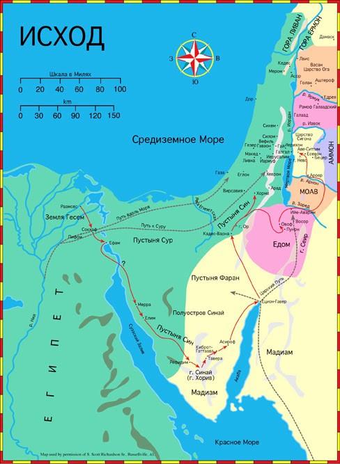 Карта маршрута исхода еврейского народа из египетского плена.