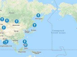 Карта христиан: Церкви Христа, места изучения Библии