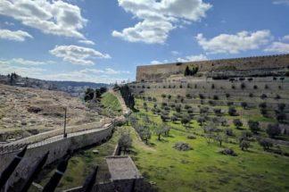 Святые места Иерусалима. Bиртуальный тур - фото 360°