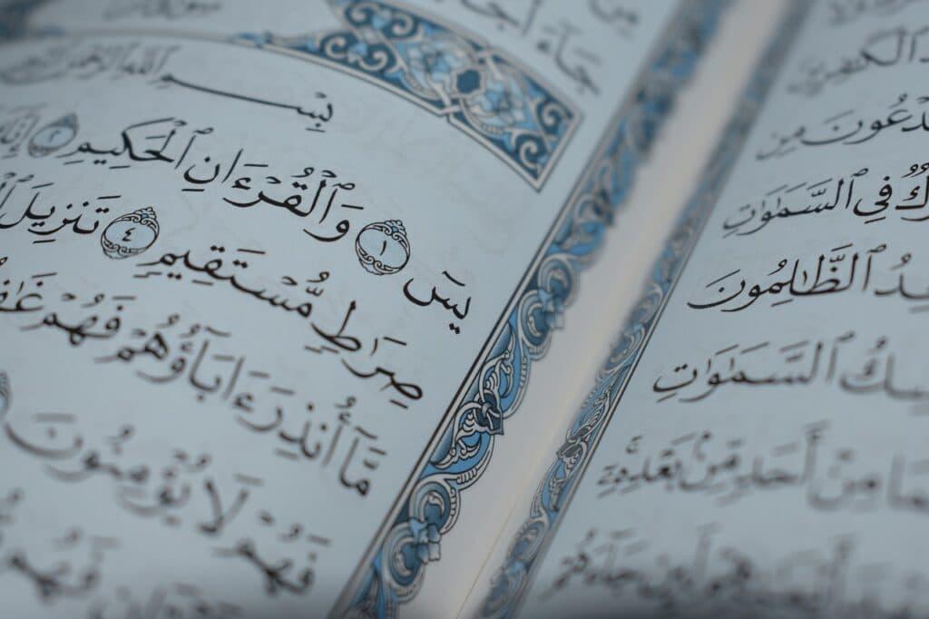 Древнее исламское предание по местоположению горы Синай