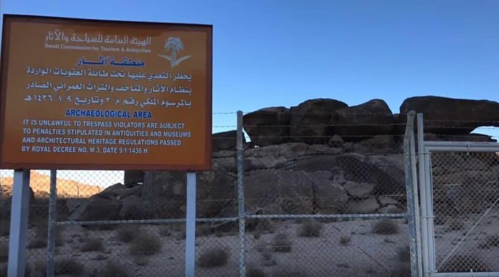 Современные исследования и исследования: 1900 - настоящее время. Местоположение горы Синай