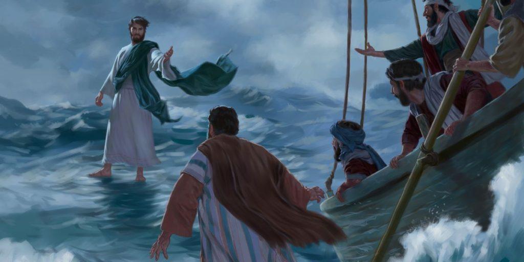 Выбирайте веру, а не страх