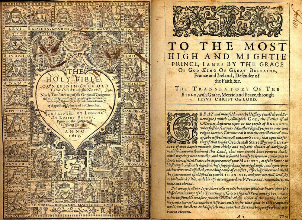 Библии короля Иакова