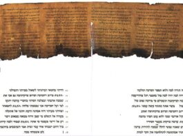 Почему в Бытие 11 главы нет Каинана? Кумранский свиток 11Q5 с текстом Псалтири