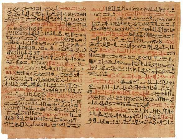 папирус Эдвина Смита