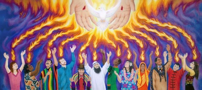 Праздник Пятидесятницы