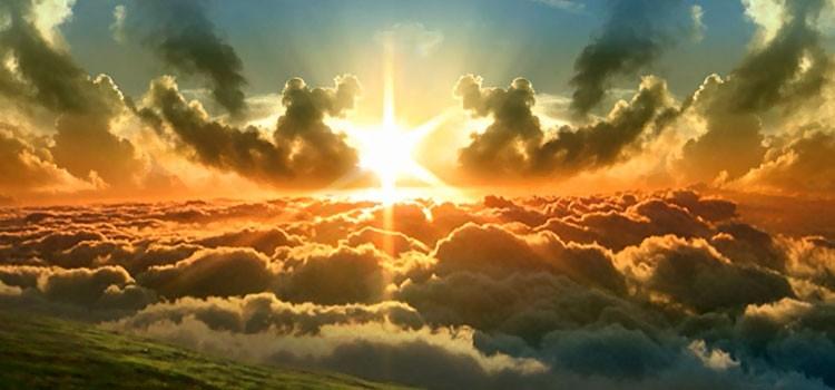 Царство Божие