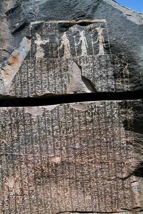 Тексты про Имхотепа, найденные при раскопках на острове Сехель близ Асуана.